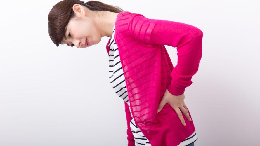 産後ガードルを着てたら筋肉痛になった?