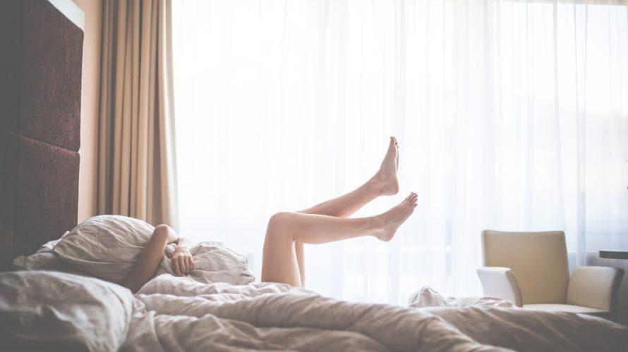 寝るときって産後ガードルは外すもの?